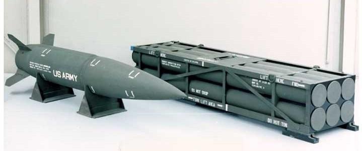 ATACMS-and-MLRS-e1456691887702