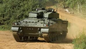 Warrior IFV