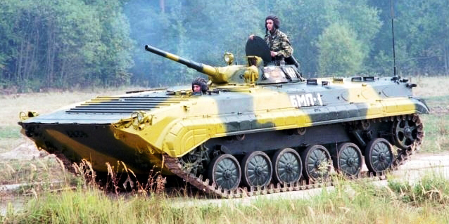 BMP-1_IFV_in_Russian_service